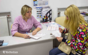 gallery_clinic_doctors_sight43